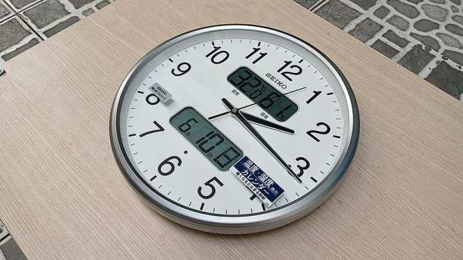 đồng hồ treo tường Seiko chính hãng